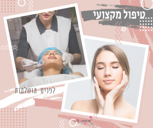 מה הסיבות להבהרת העור